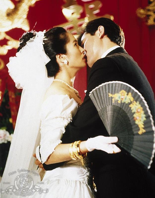The Wedding Banquet (Film Screening)