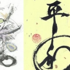 Virtual: Japanese Calligraphy, Brush Mark-Making & Sumi-Ink Drawing
